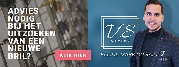 V.S Optiek - Kleine Marktstraat 7 Assen